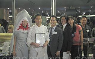 无翅良品中餐赛 呼吁保护鲨鱼
