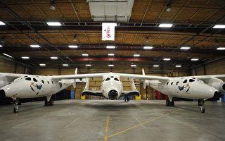 NASA花450萬美元 租民間太空船出任務