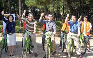 中大環保愛心腳踏車實踐綠色交通
