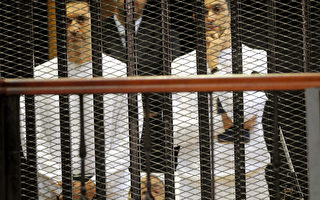瑞士调查穆巴拉克儿子3.4亿美元存款