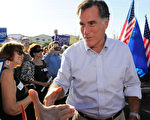 共和党提名辩论 候选人批中是经济罪魁
