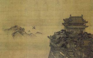 【文史】江山第一樓 黃鶴樓絕勝何在?