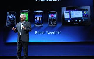 RIM推出黑莓全新操作系统 重塑业界信心
