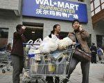圖為2006年11月16日在重慶開幕的第二個沃爾瑪商店。(China Photos/Getty Images)