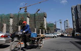 外媒:中國樓市泡沫行將破裂?