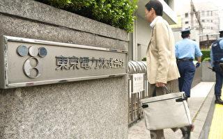 福島核電站放射量減半 年內「低溫停止」