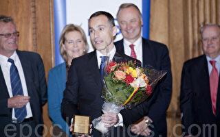法輪功學員獲國王創業獎 瑞典國王親自頒獎