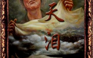 画家李进宇 眼中的世界