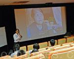大陸維權人士「維權媽媽」王荔蕻被控尋釁滋事案,2011年10月20日二審維持一審判決,監禁9個月。香港舉行王荔蕻事件記錄片放映會,以實際行動聲援。(攝影:李真/大紀元)