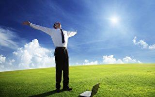 追求夢想 克服恐懼 專注於能夠掌控的事物