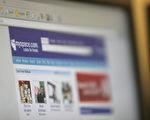 """新闻集团执行长梅铎21日表示,买下Myspace是""""一大错误""""。图为Myspace网站。(图片来源:NICHOLAS KAMM/AFP)"""