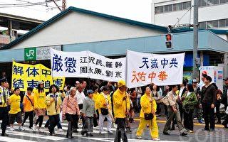 日本法輪功反迫害 引民眾關注