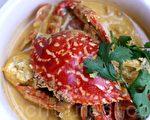 泰式花蟹咖哩(攝影: ALEX / 大紀元)