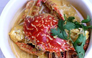 【舞動味蕾】泰式花蟹咖哩