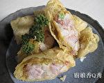 软炸虾包(摄影: 新唐人电视台 提供)