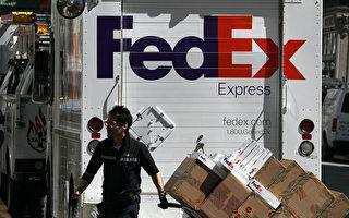 预期假期货量激增 FedEx将聘2万临时工