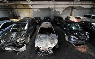 柏林失业者焚烧百辆车被抓