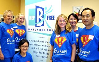 费城举办大型免费乙肝检查活动