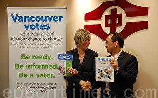 市府中侨合作鼓励华裔市选投票