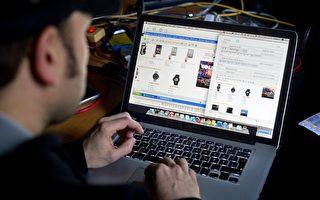 黑客論壇公開提供五億Facebook帳戶私人信息