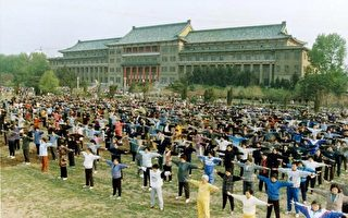 法轮功学员再遭广东梅州监狱严管迫害