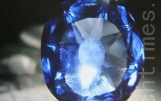 著名的巴伐利亞「藍色之謎」