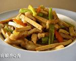 芹香炒豆干(摄影: 新唐人电视台 提供)