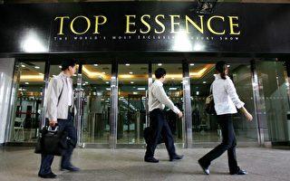 中国国内奢侈品消费超过美国排世界第二