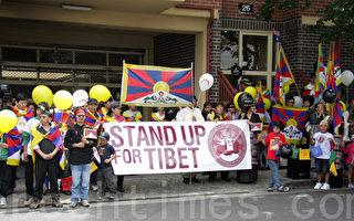 悉尼藏人中領館前絕食 抗議中共迫害