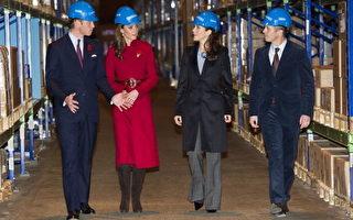 威廉王子夫妇参观联合国急救供应中心