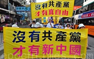 古鏡:誰說中國沒有輸出價值觀
