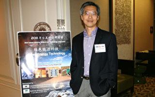 廖俊智研發基因改造工程減碳