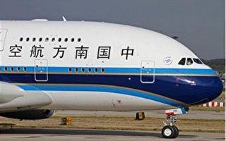 南航直飞珀斯 西澳或成中国客旅游热点