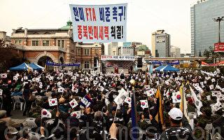 朝野爭鬥  韓美FTA國會受阻