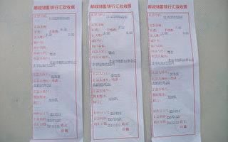 【投書】范燕瓊:感謝艾未未  天祐中國人!