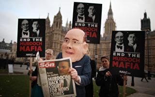 竊聽案 小默多克再受英國議會質詢