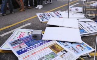 中共帮凶打砸香港真相点 各界斥狂暴