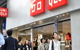 優衣庫關閉大陸近半門店 豐田本田繼續停工