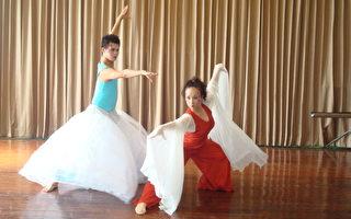 廖末喜舞蹈劇 將風土民情飄向國際