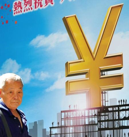 【新纪元】浙江万人抗税揭秘税赋高成长