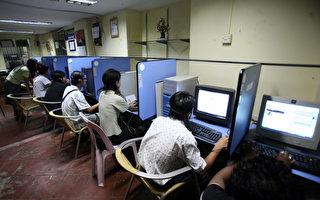 應對青少年網絡欺凌 加啟動全國行動
