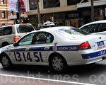 調查:悉尼90%駕駛者在撞車後沒有留言(攝影:簡玬/大紀元)
