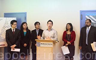 """亚裔选区重划联盟宣布支持""""团结地图"""""""
