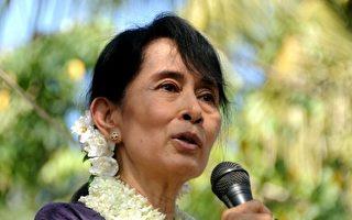 缅甸紧张情势升温 执政党证实:翁山苏姬遭拘留