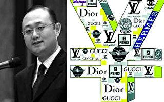 中國富人國際形象 「批發奢侈品暴發戶」?