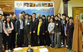 40位旅游业者参加台湾观光推广研习营