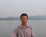 浙江大學數學系博士,廣州華南師範大學數學系教授王衡庚,在大陸因敢言受中共迫害,逃到了澳洲。(本人提供)