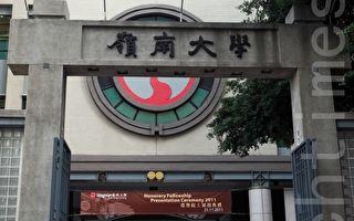 香港觀察:你是不是共產黨員?