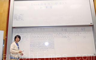 香港大專院校學生拒中共 參選閣員退團