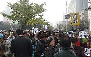 上海上千老「知青」示威  逼退警察